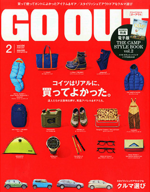 goout_cover_