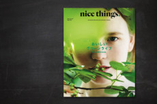 UGM_nicethings_eye