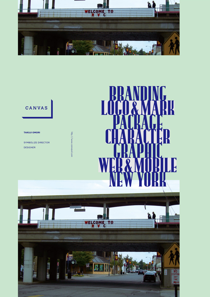 CANVAS_brochure