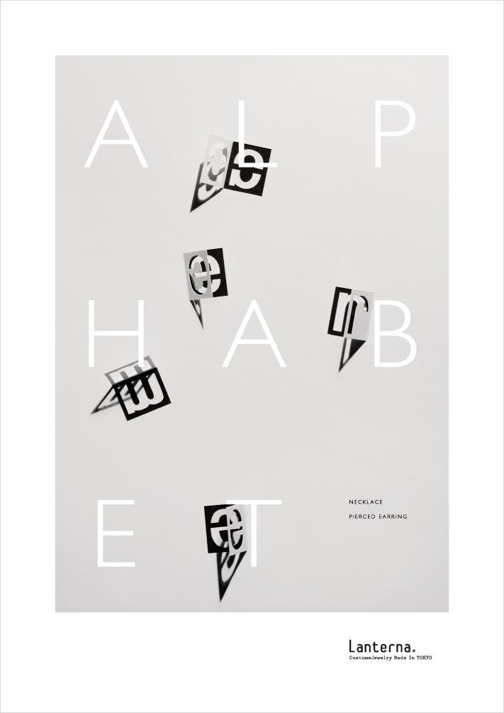 151031_Lanterna_Alphabet