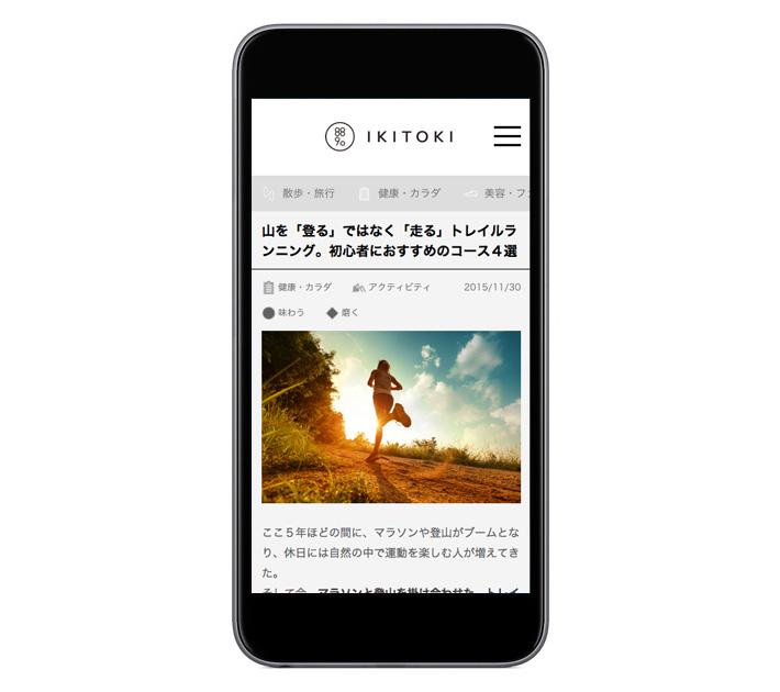 IKITOKI_image3