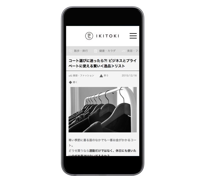 IKITOKI_image4