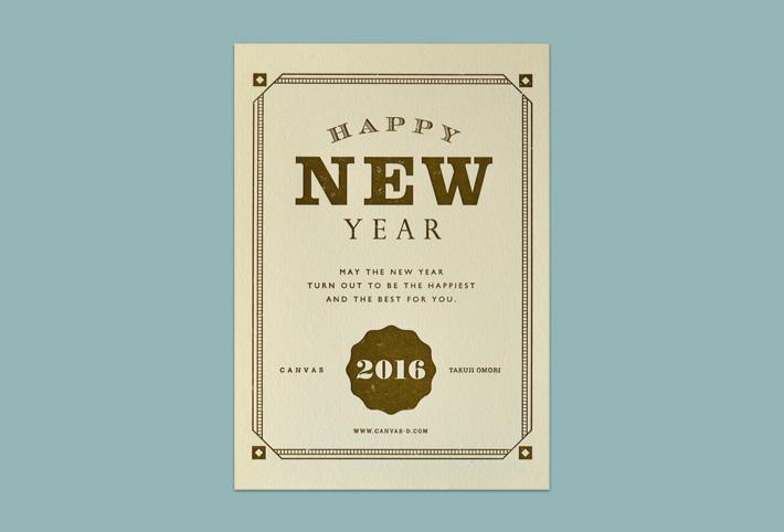 newyearscard2016_1
