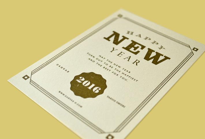 newyearscard2016_2b