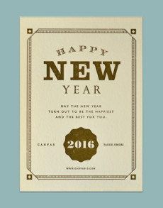 newyearscard2016_eye